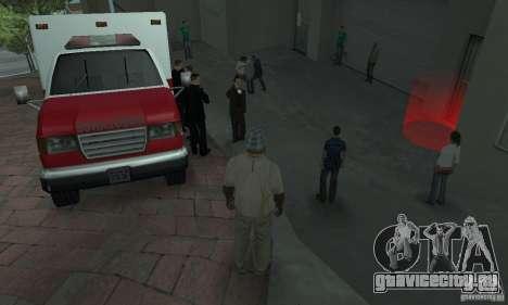Уличные бои v2 для GTA San Andreas второй скриншот
