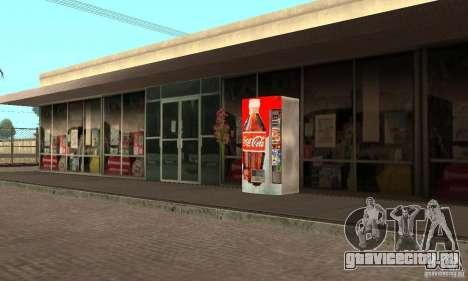 Cola Automat 1 для GTA San Andreas второй скриншот