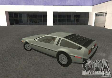 DeLorean DMC-12 для GTA San Andreas вид справа