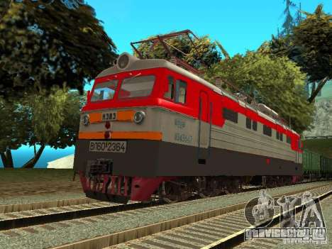 ВЛ60К 2364 РЖД для GTA San Andreas