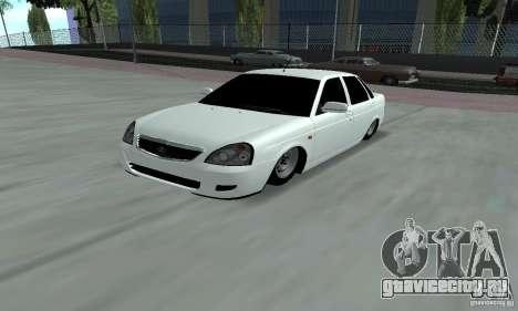 Lada Priora Low для GTA San Andreas