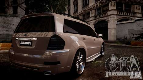Mercedes-Benz GL450 Brabus Black Edition для GTA 4 вид сзади слева