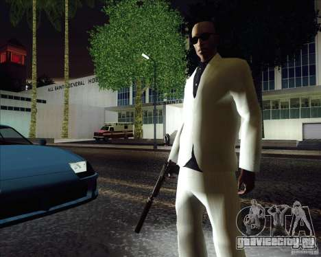 Белый костюм для GTA San Andreas второй скриншот