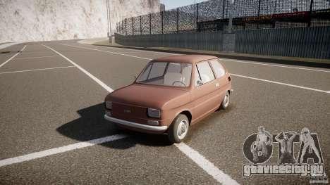 Fiat 126 для GTA 4