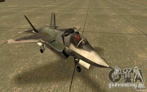 Lockheed F-35 Lightning II для GTA San Andreas