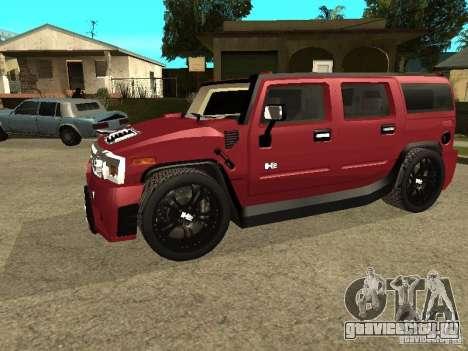 Hummer H2 Tuning для GTA San Andreas вид слева