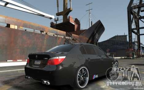 BMW M5 Hamman для GTA 4 вид справа