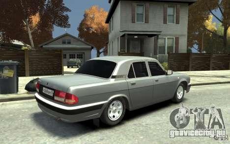 ГАЗ Волга 31105 для GTA 4 вид справа