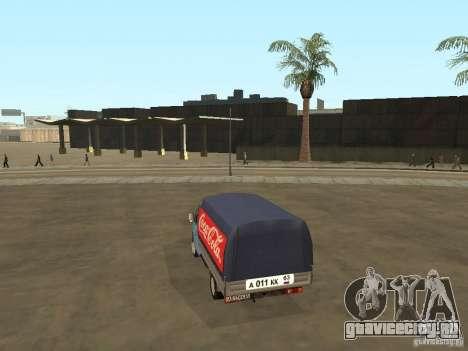 ГАЗель 3302 v.2.0 для GTA San Andreas вид слева