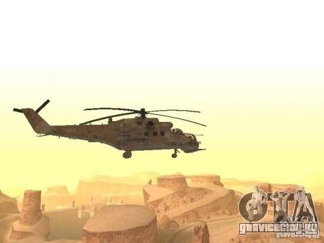 Ми-24П Пустынный камуфляж для GTA San Andreas вид справа