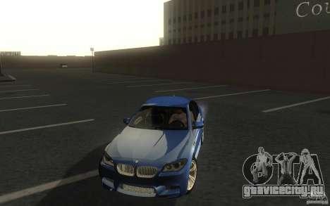 BMW M5 2012 для GTA San Andreas вид сзади