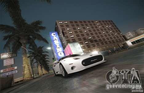 Spyker C8 Aileron для GTA San Andreas вид сбоку