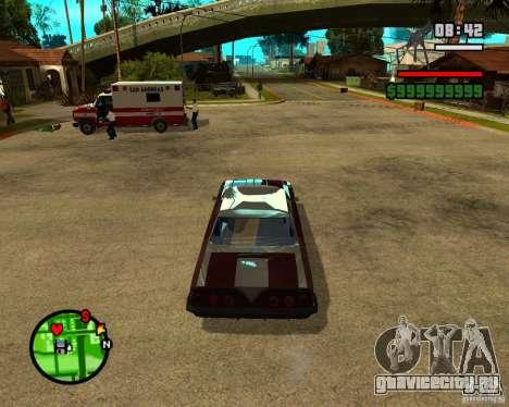Mercury Mascarpone для GTA San Andreas вид сзади