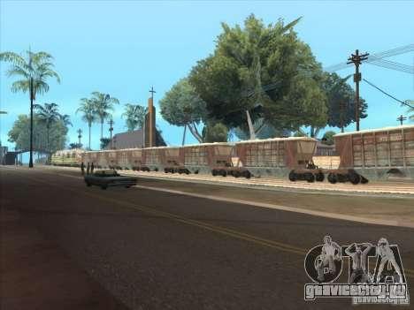 Товарные вагоны для GTA San Andreas вид сзади слева