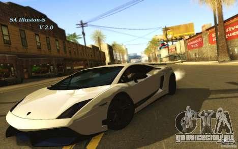 SA Illusion-S V2.0 для GTA San Andreas