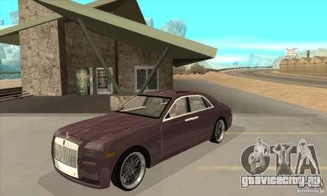 Rolls-Royce Ghost 2010 для GTA San Andreas