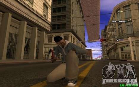 Ледокол (Красный) для GTA San Andreas второй скриншот