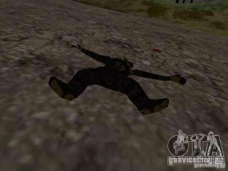 Снежный человек для GTA San Andreas четвёртый скриншот