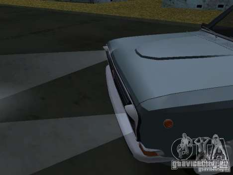 ГАЗ М24-02 для GTA San Andreas вид сзади слева