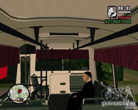 Возможность сидеть для GTA San Andreas второй скриншот