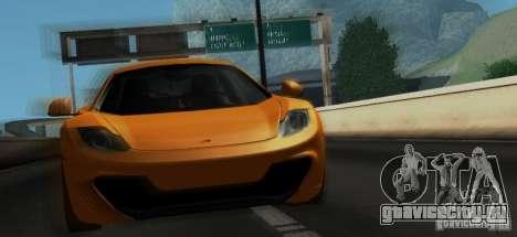 McLaren MP4-12C TT Black Revel для GTA San Andreas вид снизу