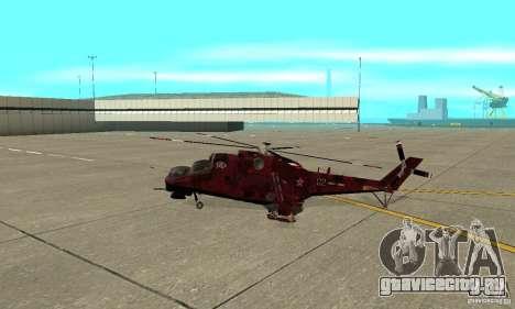 Ми-24 для GTA San Andreas вид слева