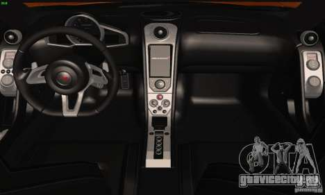McLaren MP4-12C для GTA San Andreas вид сбоку