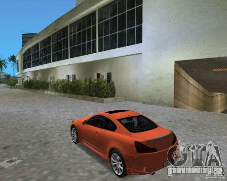 Infinity G37 для GTA Vice City вид справа