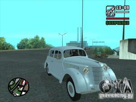 АЗЛК 400 для GTA San Andreas