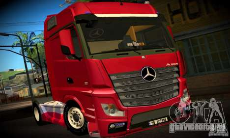 Mercedes-Benz Actros 2012 для GTA San Andreas