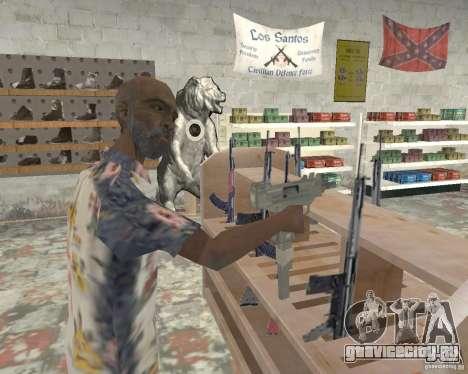Оживлённый магазин Ammu-Nation v3 (Final) для GTA San Andreas третий скриншот