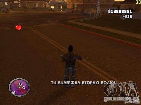 Новые ГАНГСТЕРСКИЕ зоны для GTA San Andreas девятый скриншот