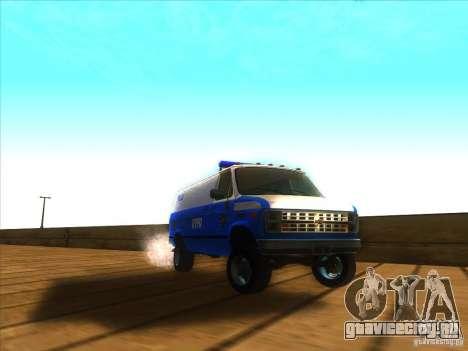 Chevrolet Van G20 BLUE NYPD 1990 для GTA San Andreas вид сзади