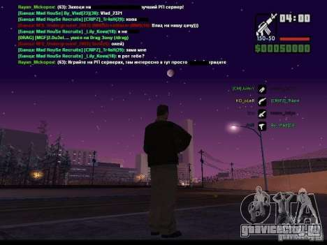 Звездное небо V2.0 (for SA:MP) для GTA San Andreas пятый скриншот