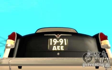 Чёрная молния для GTA San Andreas седьмой скриншот
