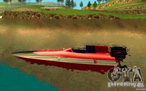 Race Boat для GTA San Andreas вид слева
