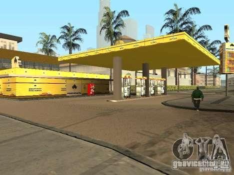 Новые текстуры автозаправки для GTA San Andreas