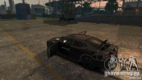 Dodge Charger Fast Five для GTA 4 вид сбоку