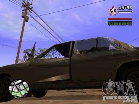 ENBSeries для GForce 5200 FX v3.0 для GTA San Andreas пятый скриншот