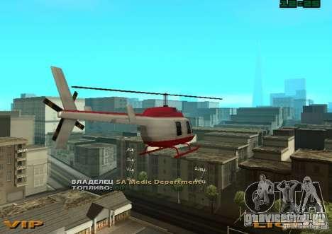 New Maverick для GTA San Andreas вид слева