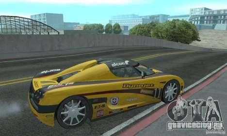 Koenigsegg CCX (v1.0.0) для GTA San Andreas вид справа