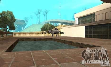 Воздушная Война для GTA San Andreas пятый скриншот
