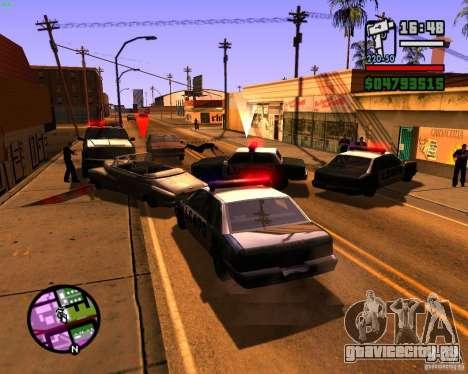 Погоня за машинами для GTA San Andreas