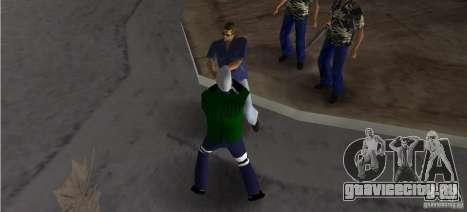 Gangnam Style для GTA Vice City шестой скриншот