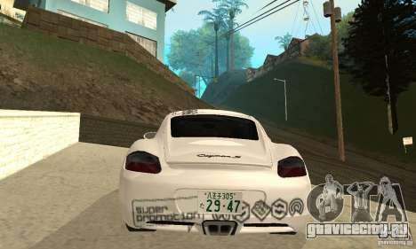 Porsche Cayman S для GTA San Andreas колёса