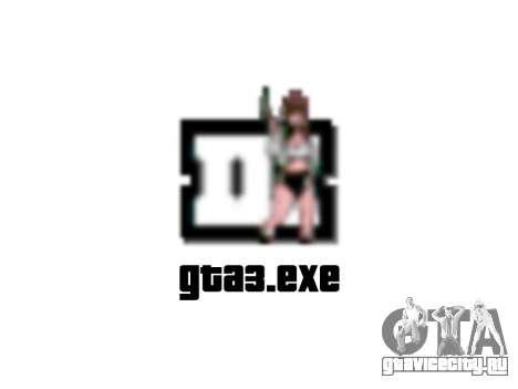 gta3.exe для GTA Vice City