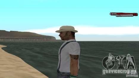 Skin Pack The Rifa Gang HD для GTA San Andreas двенадцатый скриншот