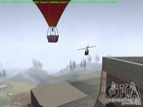 Воздушный шар в стиле хиппи для GTA San Andreas вид сзади
