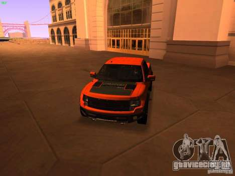 Ford F-150 SVT Raptor 2009 Final для GTA San Andreas
