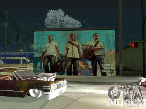 Плакат GTA V для GTA San Andreas второй скриншот